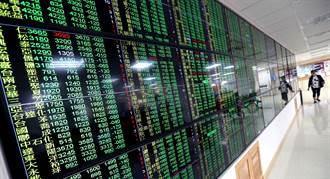 1分鐘讀財經》防疫破功法人大逃殺 台股市值蒸發6700億