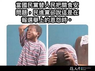 綠批馬英九沒資格反萊豬 孫大千反嗆:裝睡裝傻裝無辜