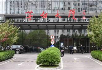 貴州茅台漲不停 市值超LV成全球消費品企業龍頭
