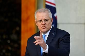 經濟繁榮全靠大陸 澳學者:應拒美用中澳關係評估同盟忠誠度