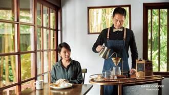 迎接第四波咖啡浪潮 CAMA豆留森林推桌邊手沖服務