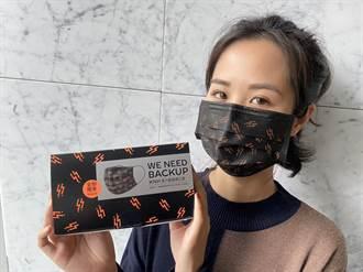 全聯全火鍋「請支援收銀」新款口罩獨家限量開賣