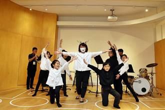 2021台灣設計展在嘉起手式 嘉北國小ARC音樂廳落成啟用