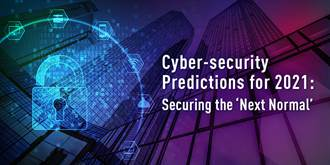 Check Point公布2021年網路安全趨勢預測 5G帶來新資安威脅