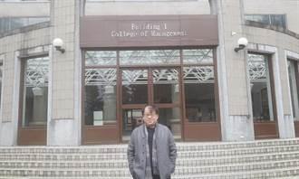朱宗慶》參加台大EMBA91A望年會 好多好多的回憶湧上心頭