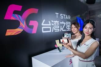 台灣之星5G用戶滲透率 5%提前達標