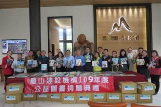 慶山建設贈書不間斷 15年送6萬冊鼓勵閱讀