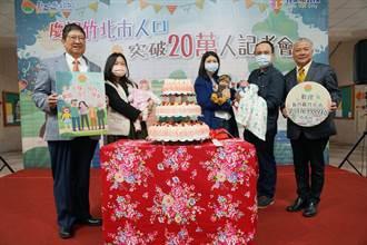 竹北市人口滿20萬 縣長市長送上禮物、大紅包