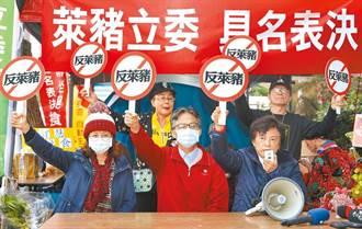 疫情升温、各党团放弃「费力把事拖」 莱猪大战不逐条发言