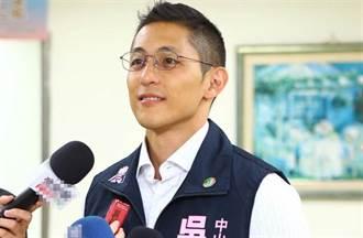 民進黨通過吳怡農條款 蔡英文:年前完成北市黨部主委改選