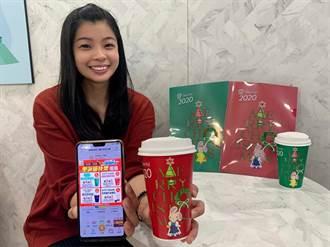 聖誕節好康!7-11咖啡茶飲全品項 第2杯半價