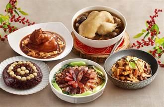 亞都麗緻搶春節餐飲商機 圍爐桌宴與年菜外賣M型化出擊