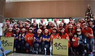 醫院也應景 企業贈送台大生醫分院2.2萬耶誕口罩