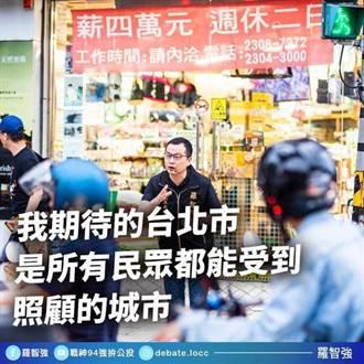 都发局长林洲民点名 罗智强脸书谈社宅构想