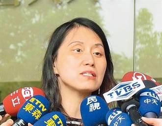 张淑晶诬告房客遭判刑不服上诉  2审判更重9年8月