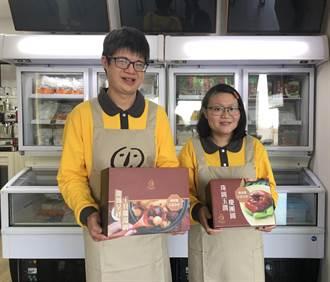 喜憨儿庇护工场推出「牛转钱坤」年菜礼盒