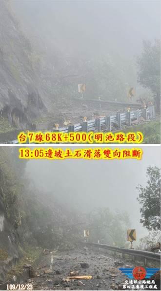 連續雨勢山區道路再傳災情  台七線明池路段預計晚間七點搶通