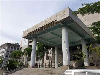 金门自来水厂爆收贿 涉案3人羁押禁见获准