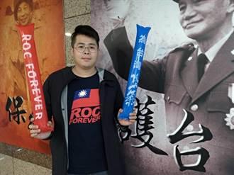 國民黨公布民調引口水戰 陳冠安反嗆民進黨發言人數字盲