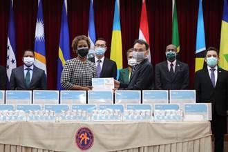 泰博科技公司捐贈30萬抗原快篩試劑 協助友邦抗疫