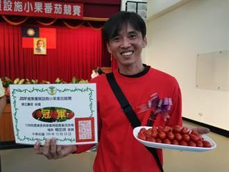 全國小果番茄競賽  嘉義縣農友徐立晨奪冠
