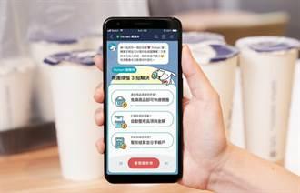 台新Richart推出新功能「團購狗」 好友揪團超簡單