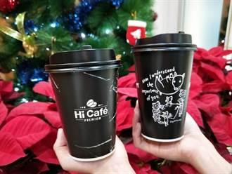搶耶誕、跨年商機 超商咖啡優惠大比拚