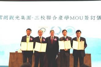雲朗觀光集團與南開、弘光及東海大學 簽署產學MOU