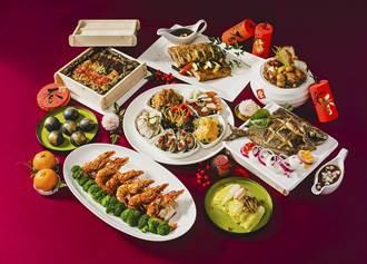 桃園和逸飯店首推年菜外帶 圍爐宴付訂享優惠