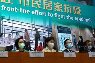 變種冠狀病毒入侵香港 2英國留學生確診感染