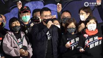 「反萊豬護食安」晚會 江啟臣痛批:黨意凌駕民意、代議制度失衡