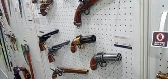 持有古董模型槍是否違反槍砲法?執法單位全都不同調