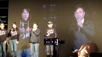 蓝党团今晚守夜备战莱猪表决大战 沈智慧:野姜花3.0正式开启