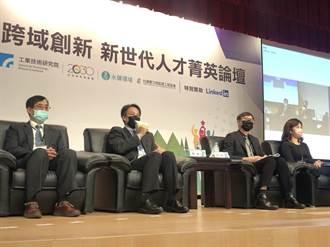 求職網台灣綠能人才排全球41名  成長數落後奈及利亞