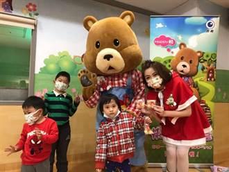 《快乐故事屋》玮瑜姊姊HAPPY熊 现身嘉义长庚医院耶诞送暖