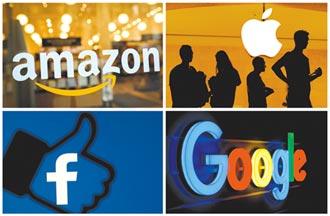 谷歌脸书 密谋互助摆脱反垄断调查