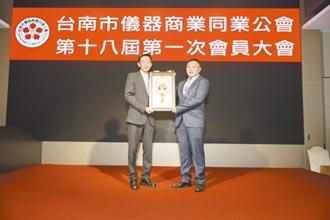 璟垟企業總經理張家銓 接台南市儀器公會理事長