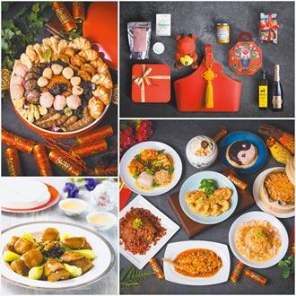 香格里拉台北遠東 年菜外帶熱賣