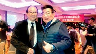 林湘評連任北市影音公會理事長