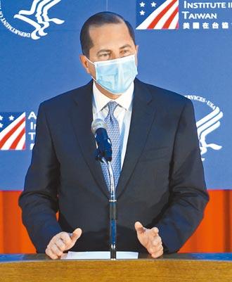 美眾院將調查衛生部長阿札爾