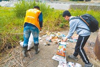 三峽河垃圾爆量 居民動員淨溪
