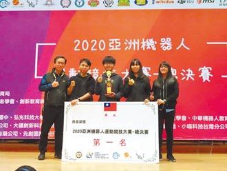 亞洲機器人大賽 竹山高中奪冠