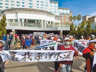 台南掩埋場死灰復燃 500下營人抗議