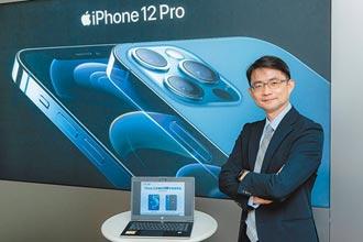 中華電信加購上網量 1GB最低69元