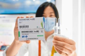冷鏈感染風險低 6類人先打疫苗