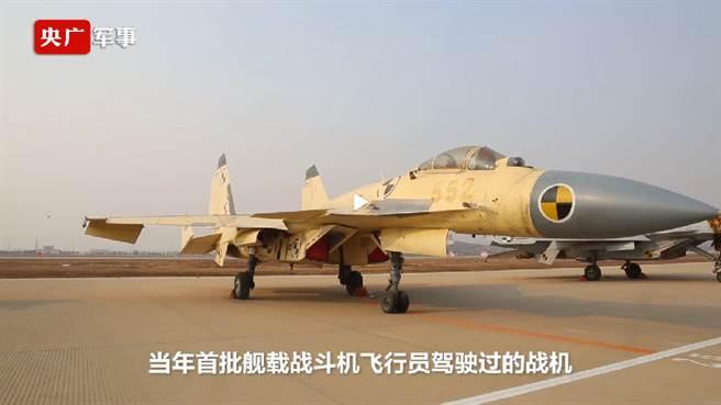 停在這架用於著艦訓練黃色戰機旁邊的,就是改裝過起落架的殲-15T戰機。(圖/央廣軍事)