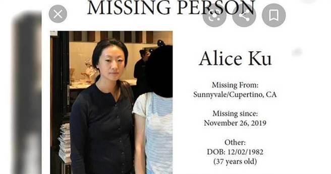 定居在美國的古雅芳,去年11月與丈夫H男來台後獨自失蹤超過一年,家人質疑事情不單純,懸賞百萬尋人。(圖/讀者提供)