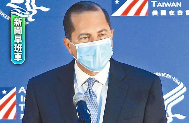 美國眾院由民主黨領導的政府抗疫行動調查小組,21日向衛生和公共服務部長阿札爾(見圖)和疾控暨預防中心(CDC)主任雷菲爾德發出傳票。(本報資料照片)