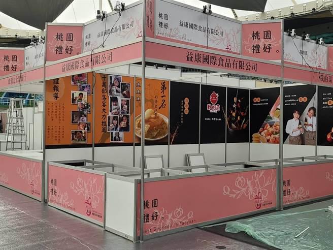 「2020桃園商業精品大賞」將於24日至27日在桃園巨蛋登場,現場緊鑼密鼓布置。(蔡依珍攝)