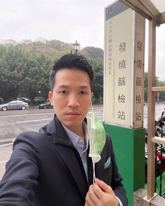 何志偉自爆人在醫院。(取自何志偉臉書)
